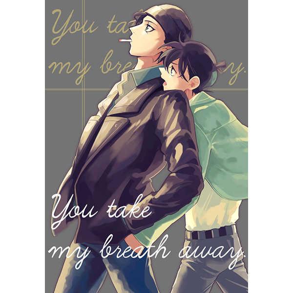 You take my breath away [ぼくのふね(古閑)] 名探偵コナン
