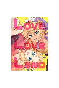 LOVE LOVE LAND