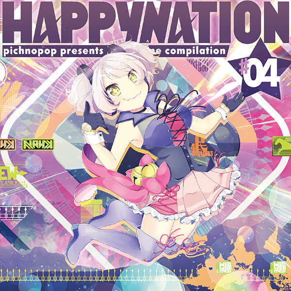 HAPPYNATION #04 [pichnopop(P*Light)] オリジナル