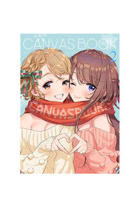 CANVAS BOOK 2
