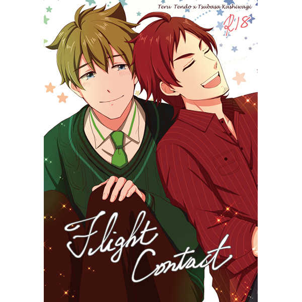 Flight Contact [Petit Cherry(小桜モコ)] アイドルマスター SideM