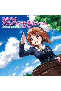 Bell Clef アニメソングオルゴール Vol.7 GnP