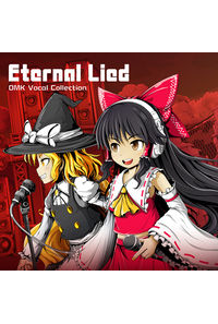 Eternal Lied-OMK Vocal Collection-