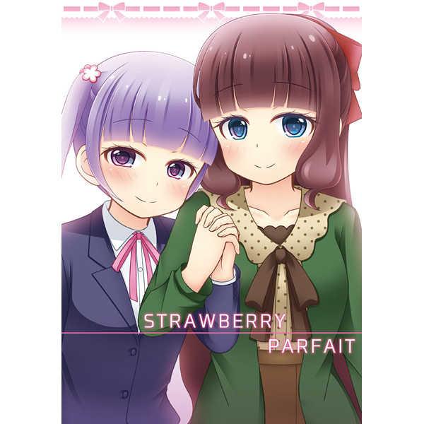 STRAWBERRY PARFAIT [へりお・どろっぷ(梨木ももら)] NEW GAME!