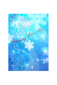 Shining Snow Star