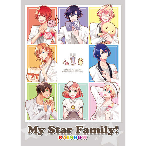 My Star Family! -RAINBOW-