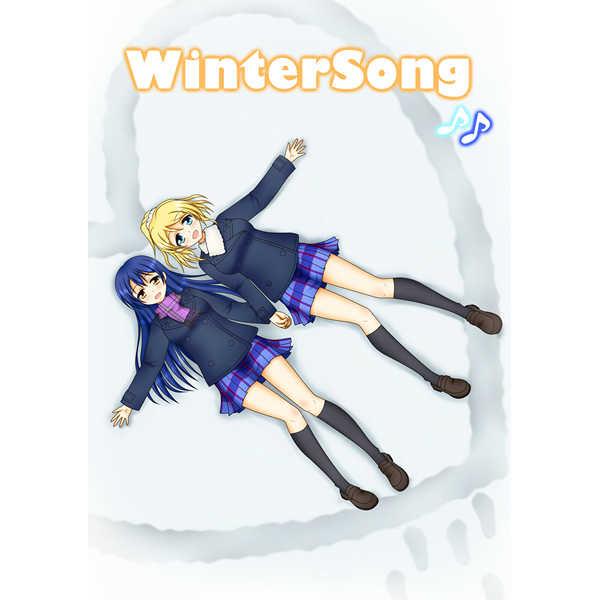 WinterSong [The Earth~この大地を踏みしめて~(キッド)] ラブライブ!