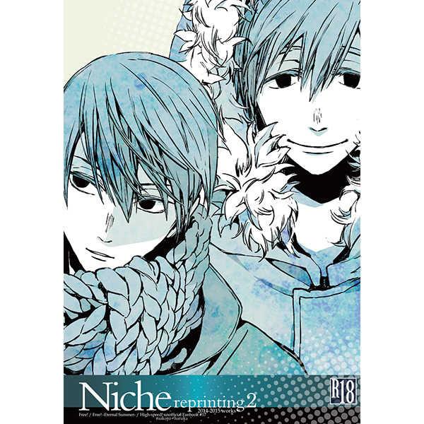 Niche Reprinting2