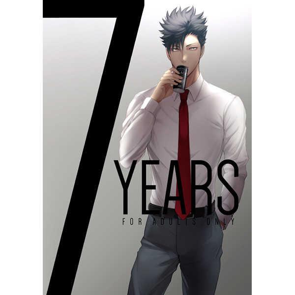 7YEARS [KUROQUIS(Kuro)] ハイキュー!!