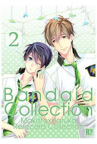 Bandaid Collection2
