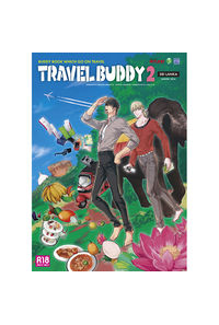 TRAVEL BUDDY2(本のみ)