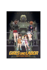 GIRLS und LABOR episode:6