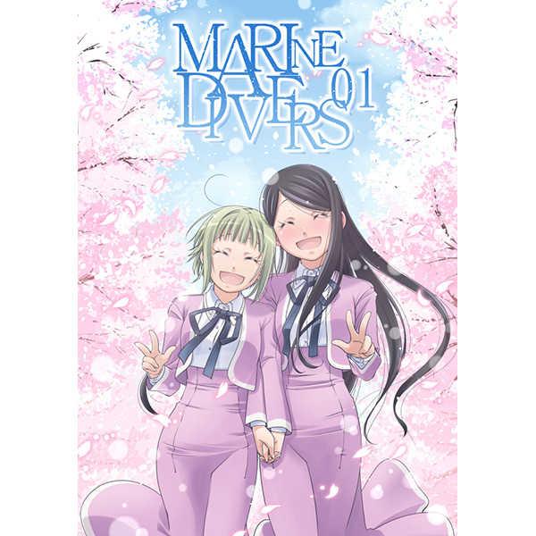 MARINE DIVERS 01