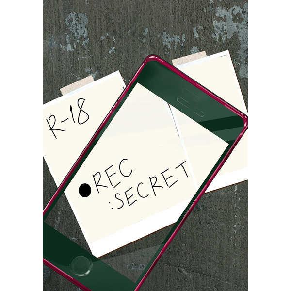 ●REC:SECRET