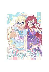 Mega*S4
