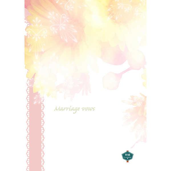 Marriage vows [品質管理第一課(妹尾鈴香)] 進撃の巨人