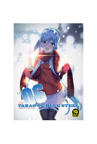 TAKAO OF BLUE STEEL 06