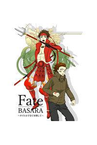 Fate BASARA