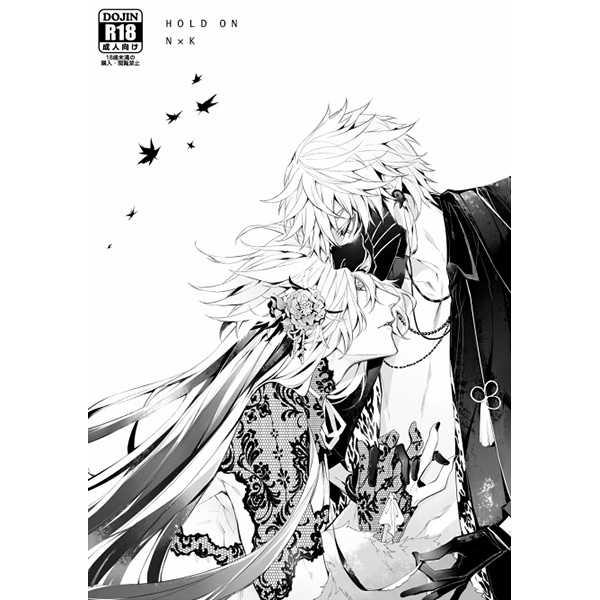 HOLD ON [Still(TIM)] 刀剣乱舞