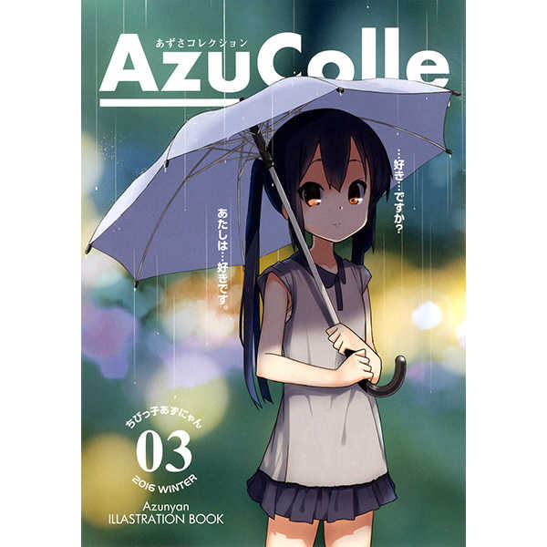 Azucolle03 [Project-11(マサムー)] けいおん!