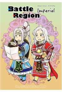 Battle Region Imperial