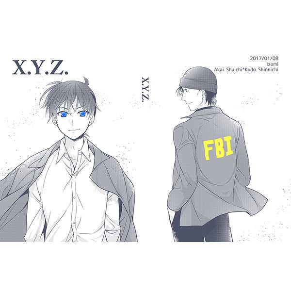 X.Y.Z. [izumi(友月)] 名探偵コナン