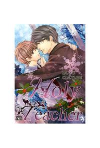 Holy Teacher