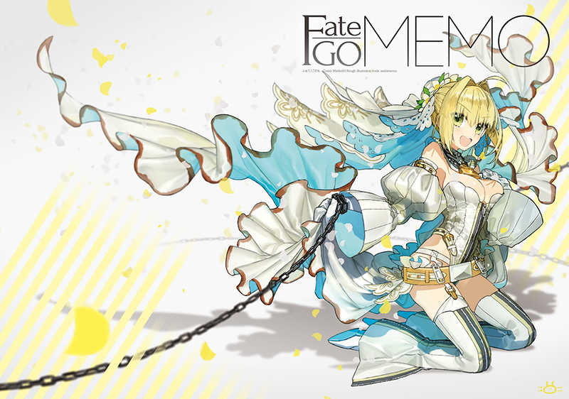 Fate/GOmemo【二次入荷分】