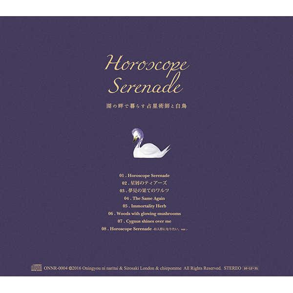 Horoscope Serenade