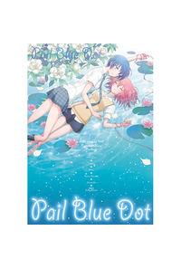 Pail Blue Dot