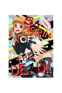 SAORIN OF ぢ DEAD!!