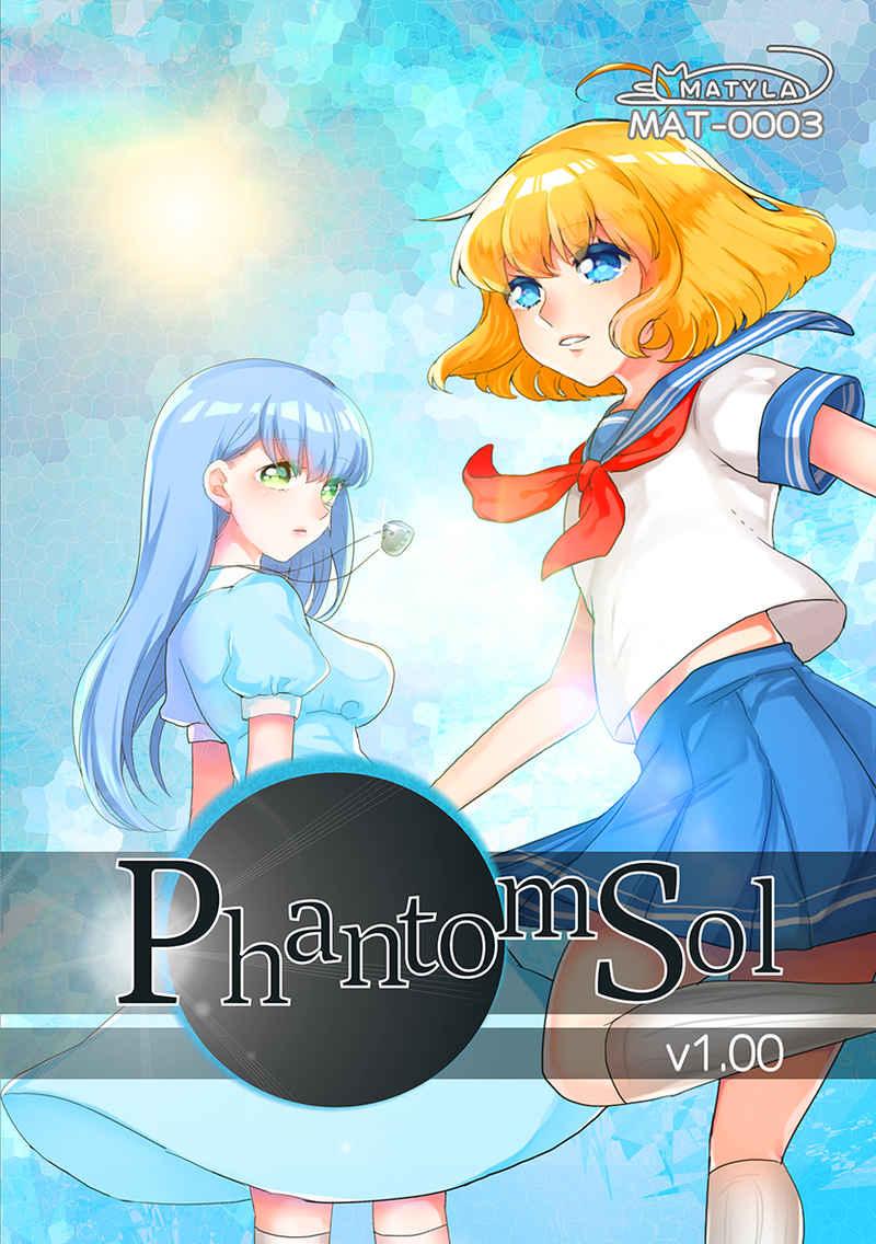 Phantom Sol [MATYLA(Moneto)] オリジナル