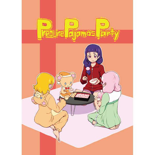 Precure Pajamas Party [じだんだおんだ(おんだ)] プリキュア