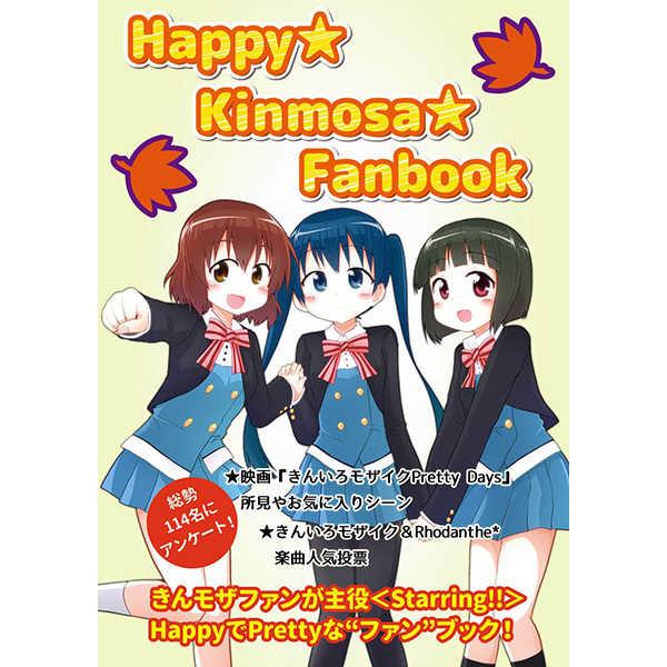Happy★Kinmosa★Fanbook