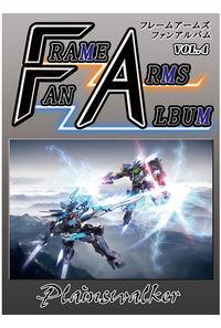 FRAME ARMS FAN ALBUM Vol.4