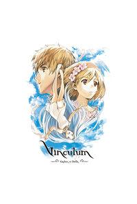 vinculum -caelum et stella-