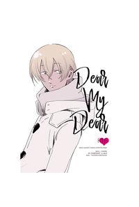 Dear My Dear