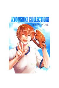 KYOUSUKE COLLECTION!