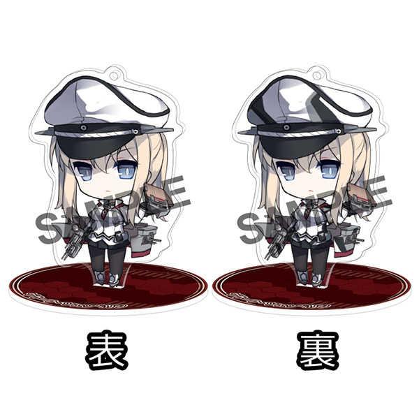 艦隊これくしょん-艦これ- グラーフ・ツェッペリン アクリルフィギュア アクリルスタンド キーホルダー