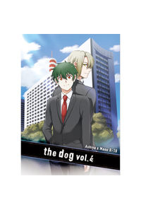 the dog vol.4