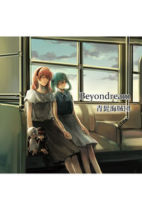 Beyondream