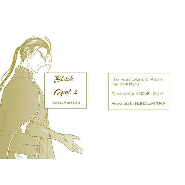 Black Opal 2