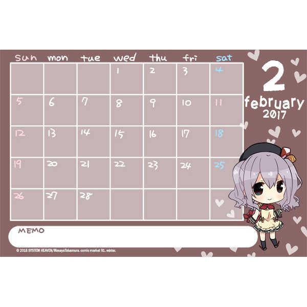 2017年艦これちびキャラカレンダー