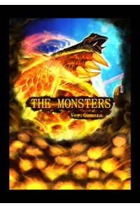 THE MONSTERS Ver.Gamera