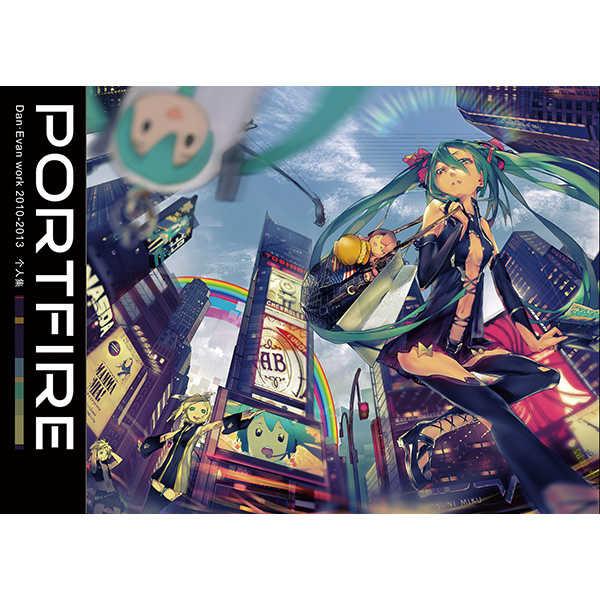 PORTFIRE [音樂盒(DanEvan)] イラスト集