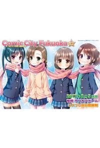 COMIC CITY  福岡42 パンフレット