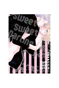 Sweet Sweet Darling