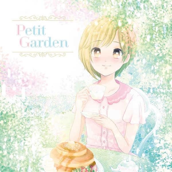 Petit Garden [Poppo(はとつかさ)] THE IDOLM@STER CINDERELLA GIRLS