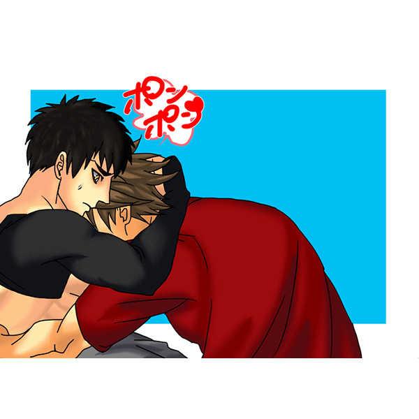 ポンポン [→→→→→(芝)] 刀剣乱舞