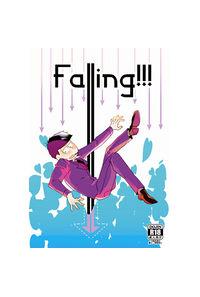Falling!!!